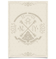 Happy new year vintage paper craft lettering vector image
