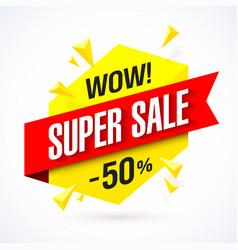 super sale poster banner background big sale vector image vector image