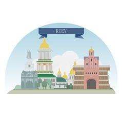 Kiev vector image vector image