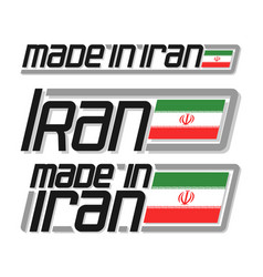 made in iran vector image vector image