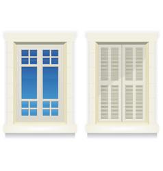Home window - awake and asleep vector