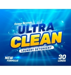 Laundry detergent package vector