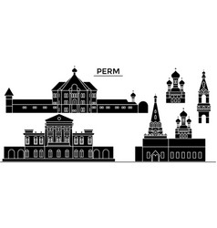 russia perm architecture urban skyline with vector image