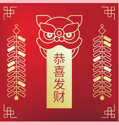 chinese new year poster with lion dance head vector image