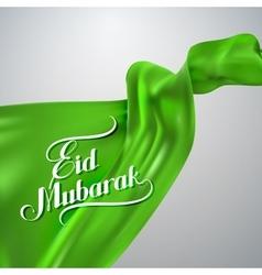 Eid mubarak retro label vector