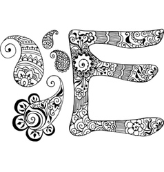 Letter e decorated in the style of mehndi vector