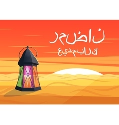 Luminous lantern stands in the desert at a sunrise vector