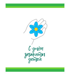 childrens day 2017 in russia vector image vector image