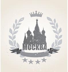 Grunge Moscow icon laurel weath vector image