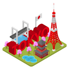 tokio city famous landmark of capital japan vector image vector image