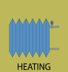 Heating battery icon vector