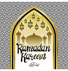 Ramadan graphic background ramadan kareem vector