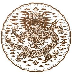 The Spiritual Dragon of Chinese Myth vector image