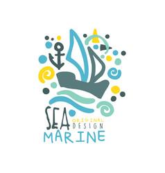 sea marine original logo design template with ship vector image