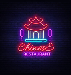 chinese restaurant is a neon sign vector image