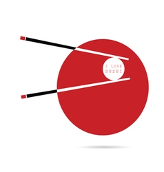 Love sushi icon in red vector
