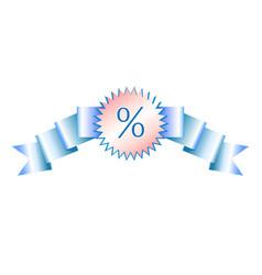 sale realistic gradient banner vector image