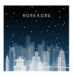 winter night in hong kong night city in flat vector image