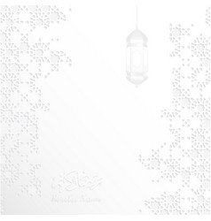 Ramadan pattern ramadan kareem background vector