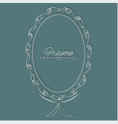 Stylish vintage frame vector