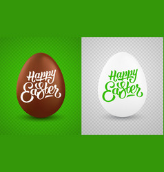 set of realistic easter eggs vector image