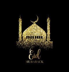 Glitter eid mubarak background vector