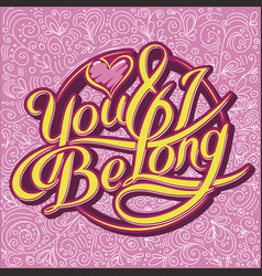 you amp i be long 2 vector image