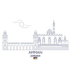 amman city skyline vector image vector image