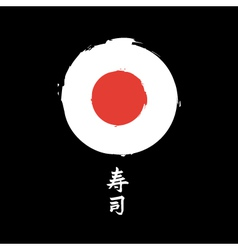 Hieroglyph sushi vector