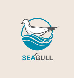 Icon of seagull vector