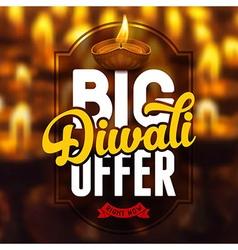 Diwali offer vector