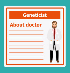 Medical notes about geneticist vector