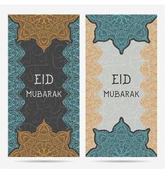 Greeting card for muslim festival eid mubarak vector