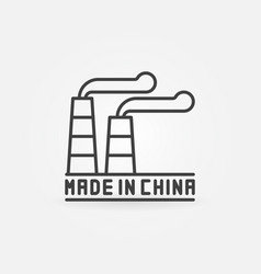 chinese factory or plant icon vector image