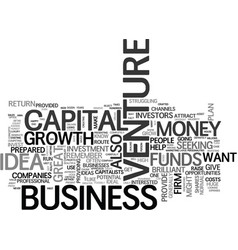 will your business benefit from venture capital vector image vector image