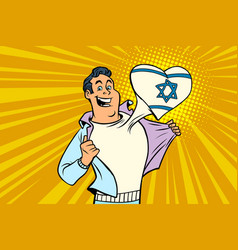Sports fan loves israel vector