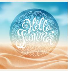 hello summer poster vector image vector image