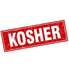 Kosher red square grunge stamp on white vector