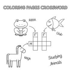 Funny animals coloring book crossword vector