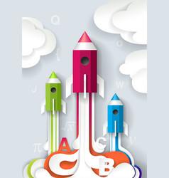 successful school start concept vector image