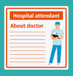 Medical notes about hospital attendant vector