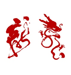Chinese calligraphy dragon word vector