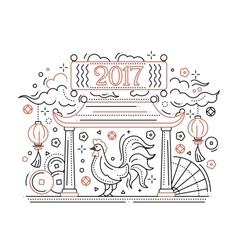 Happy New Year 2017 - holiday poster with a vector image