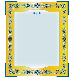 Frame with flowers on border vector