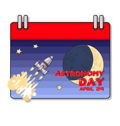 cartoon space rocket and moon astronom vector image