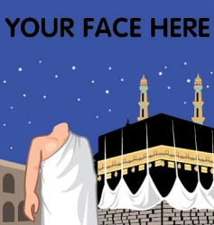 mekkah vector image