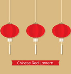 Set Of Chinese Red Lanterns vector image