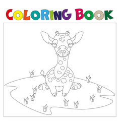 Cartoon giraffe coloring book vector