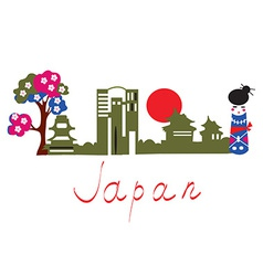 Japan traditional symbols banner with buildings vector