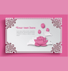 Oriental frame with pink lotus flower vector